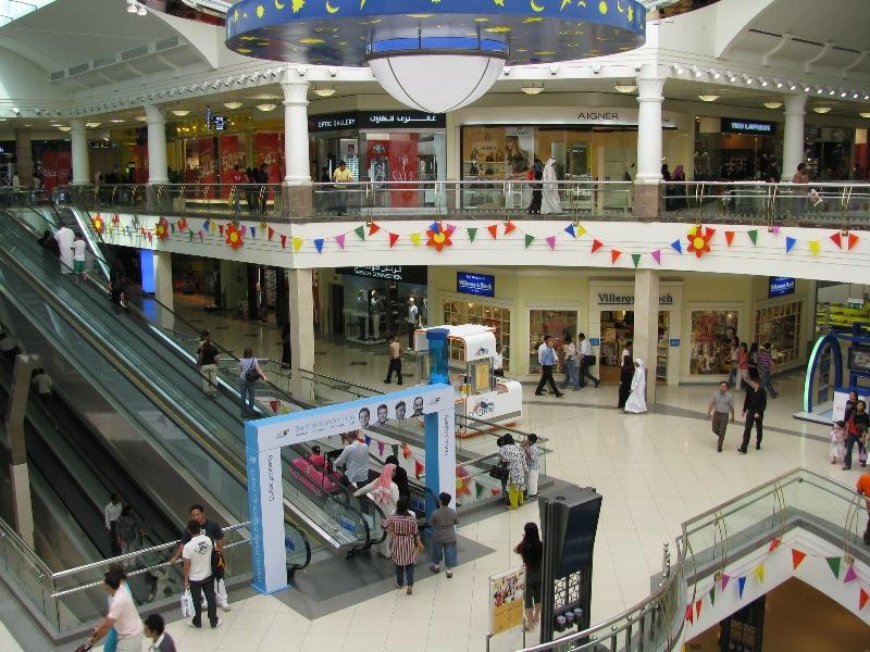 Abu dhabi delights hallmark travel meridian fmg katys houseg dolly pg abu solutioingenieria Gallery